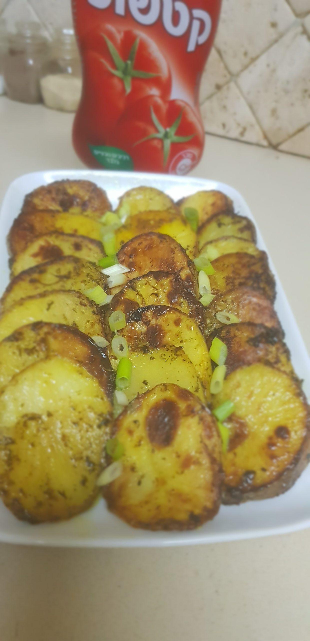 Potatoes à l'américaine