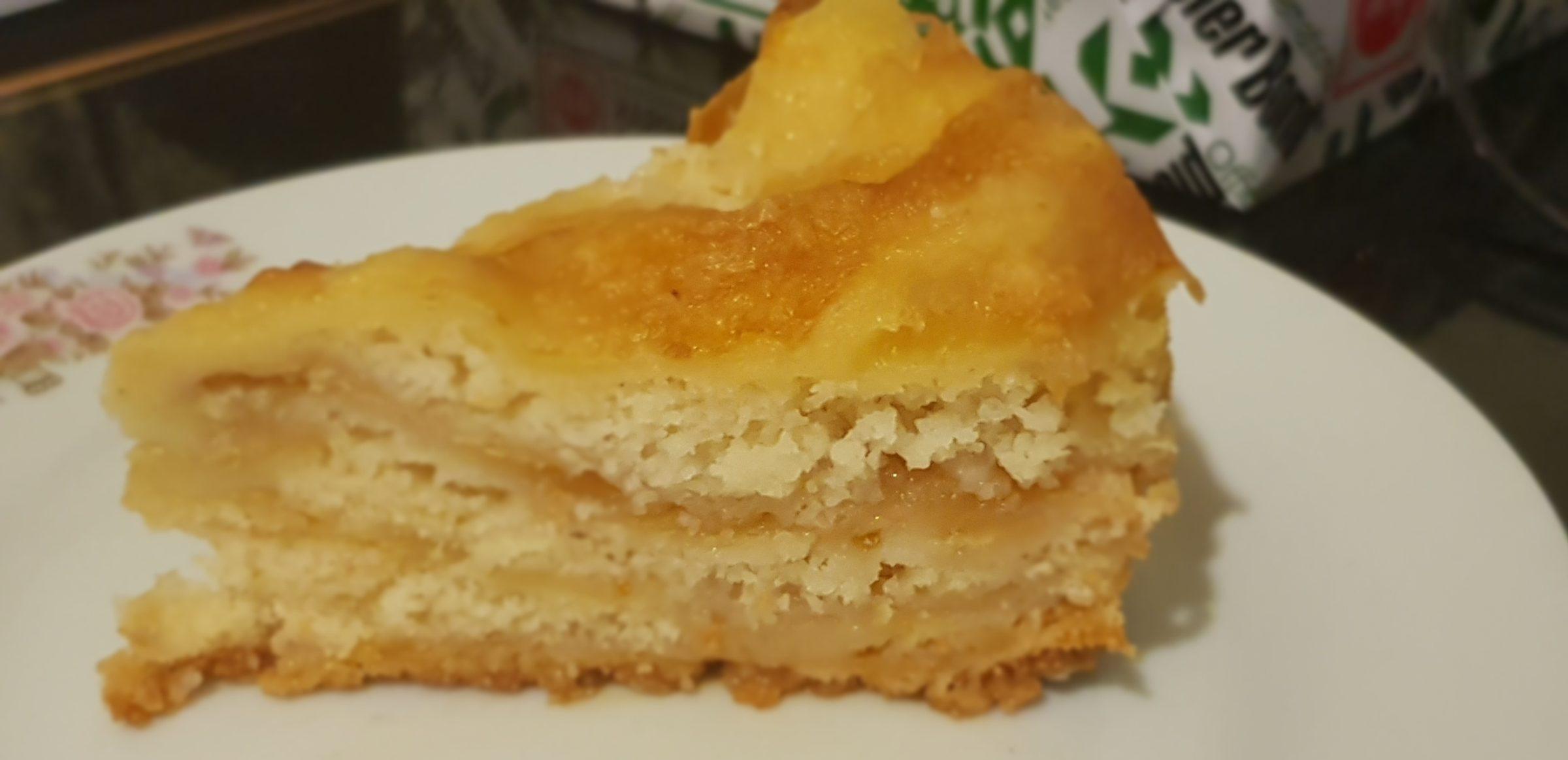 Gâteau aux pommes et à la semoule ( très facile )