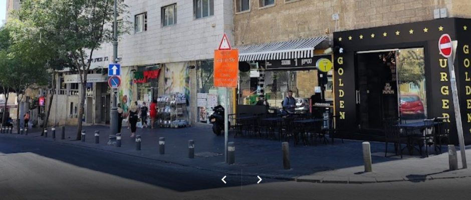 Golden Burger : Le hamburger qui rend fou Jérusalem !