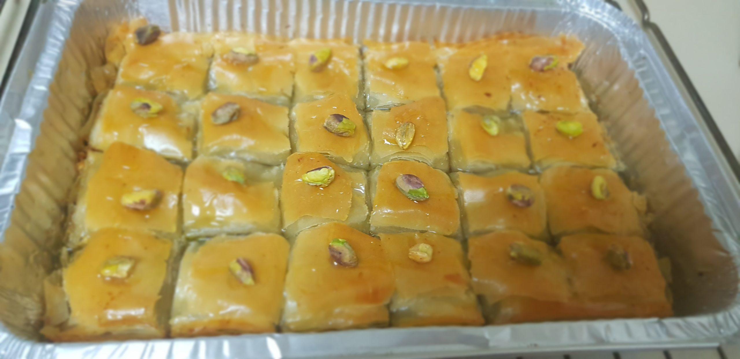 Baklawa fait maison aux pistaches